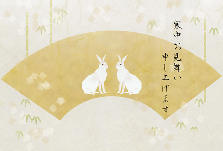 white winter: Winter greeting card, white rabbit Stock Photo