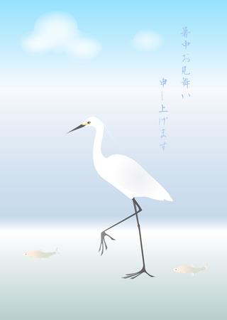 egrets: Summer greeting cards
