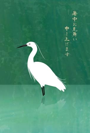 egrets: Summer greeting cards, egrets