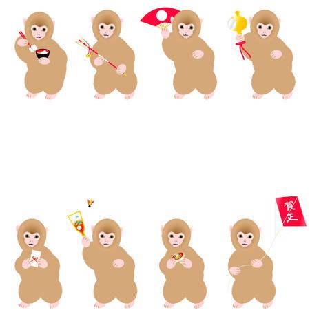 coma: Child monkey new year set