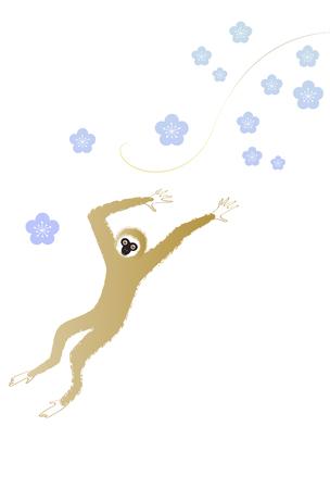 gibbon: Gibbon flying plum tree flowers