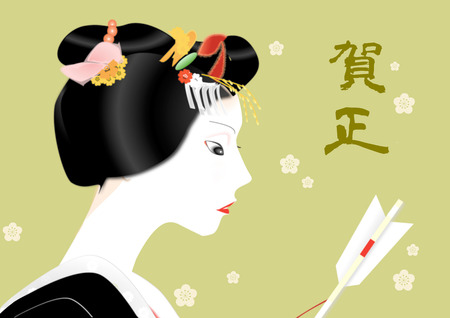 maiko: Greeting the new year, Maiko Stock Photo