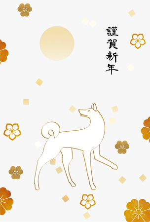 akita: New year card, Japanese dog and sun on flower patterns Stock Photo