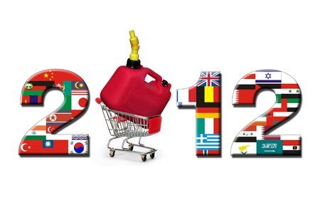 石油とガスのための 2012 年の新年。