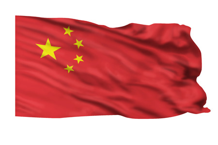 Chinese flag flying high for China.