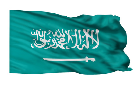 Saudi Arabia flag waving high in the air.  Stock Photo - 24539529