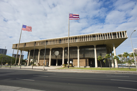 downtown capitol: Hawaii State Capital building in Honolulu, Hawaii.