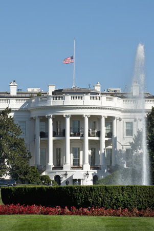 casa blanca: Casa Blanca 1600 Pennsylvania Ave, Washington DC.