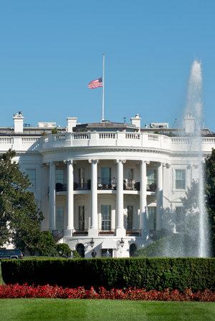 Weiße Haus 1600 Pennsylvania Ave, Washington DC. Editorial