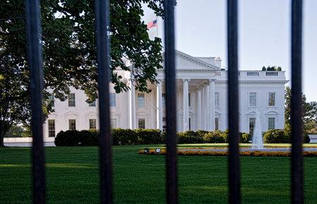 White House iron bar fence.