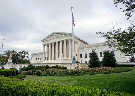 Supreme Court building in Washington DC.
