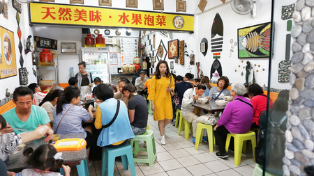 Hualien City ,Taiwan - Dec. 2,  2018 - A very crowded restarwnt in Hualien City where the food is delicious and priced very cheap.