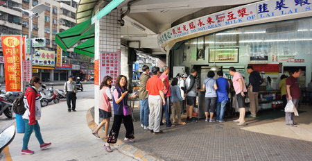 Kaohsiung,Taiwan - Dec. 8,2018 - Popular morning restaurant in Kaohsiung,Taiwan where lines are always long to get great food.