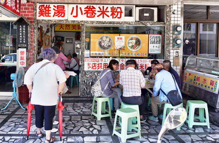 Hualien City, Taiwan - Dec.7, 2018 -  A typical crowded restaurant in Taiwan that has good fresh Chinese food. Editorial