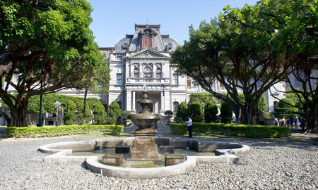 Taipei,Taiwan - Nov.30, 2018  Taipei Guest House made for the Governor-General of Taiwan and completed in 1901. Editorial