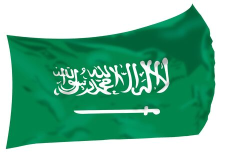 Saudi Arabian flag waving in the wind.