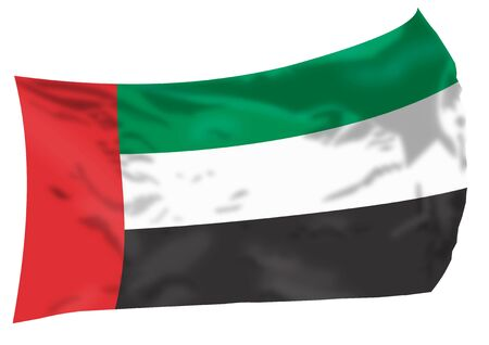 UAE, United Arab Emirates flag waving in the wind.