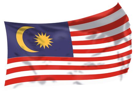 Malaysia flag waving in the wind.