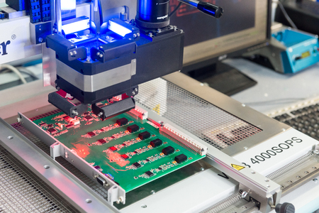 MOSCOW, RUSSIA - November 27, 2014 - Production of electronic components  at high-tech factory Editöryel