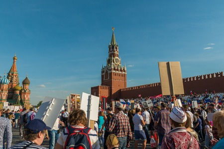 Immortal Regiment in Moscow