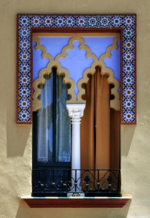 espana: Arabic influences in Espana