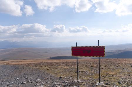 Stop Ski Forbidden Sign in Bakuriani Ski Center Peak ,Georgia Stock Photo