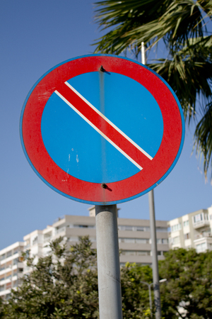 no parking sign: Dont stop and No parking sign  on the street city center izmir,turkey
