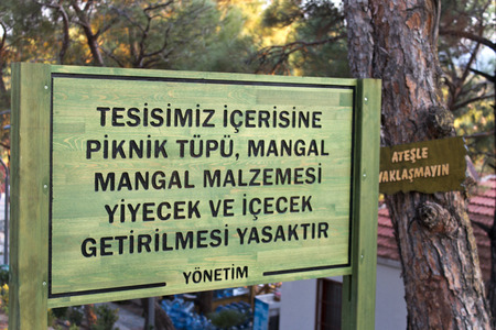 Wooden Direction Sign in national park  forest in izmir ,Turkey Stock Photo