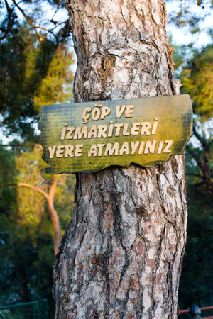No trash trow on ground sign  on the national forest park in izmir,turkey