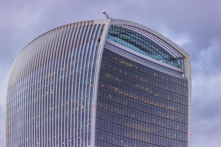 talkie: Top of Walkie Talkie building and Sky Gardens in London Editorial