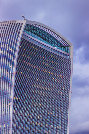 talkie: Front of Walkie Talkie building and Sky Gardens