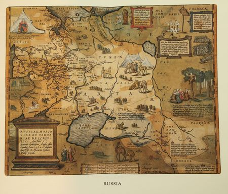 discovery: reproduction of 16th century map of Russia engraved and colored by the famous dutch cartographer Abraham Ortelius Stock Photo
