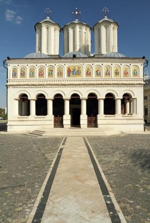 bucuresti: Romanian Patriarchal Cathedral on Dealul Mitropoliei, in Bucharest, Romania. Stock Photo