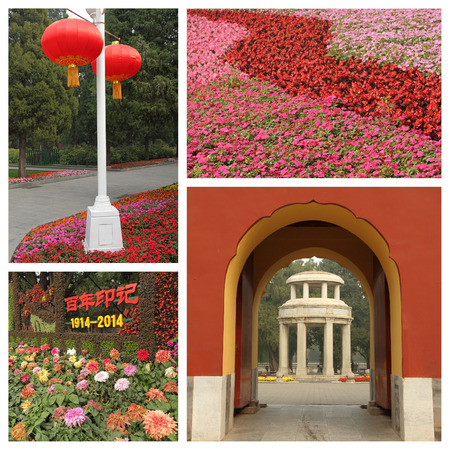 group of images from the  Beijing  Zhongshan Park ( Sun Yat-sen ) , China, Asia photo