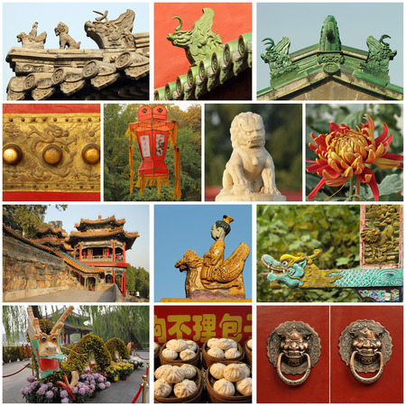 Beijing  images collage photo