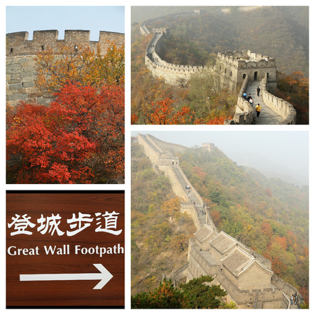 mutianyu: Great Wall collage,  Mutianyu, China, Asia