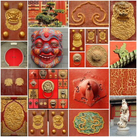 chinese philosophy: chinese culture  collage ( images fromm Beijing)