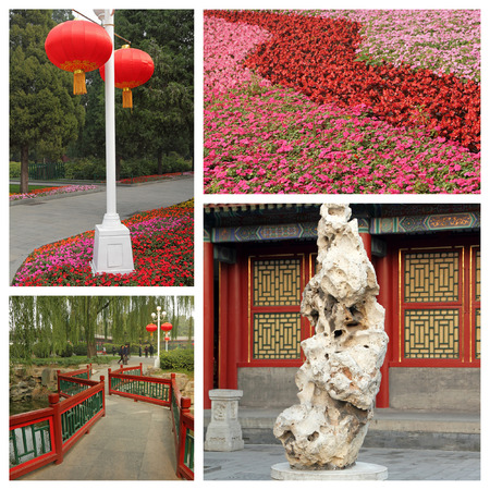 chinese philosophy: chinese garden collage Stock Photo
