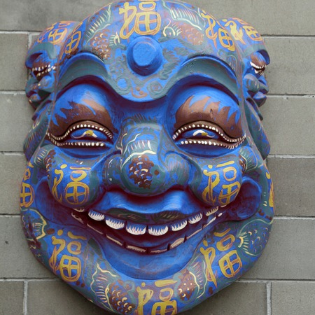 neutrality: chinese mask on wall on Liulichang street in Beijing, China Stock Photo