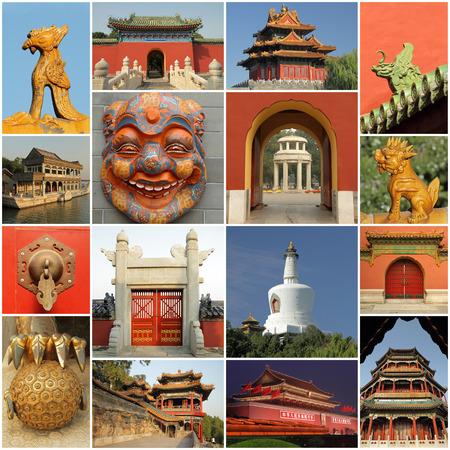 pekingese collage, China photo