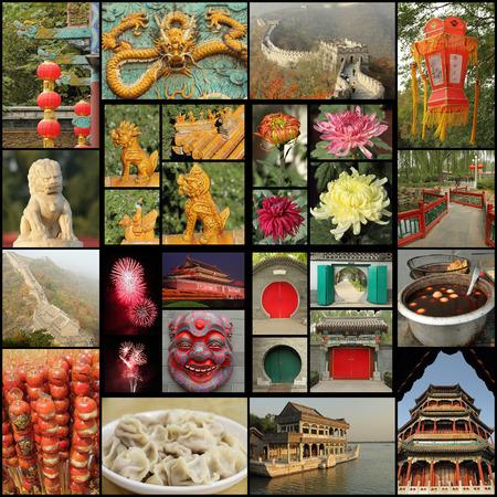 fengshui: Beijing images group