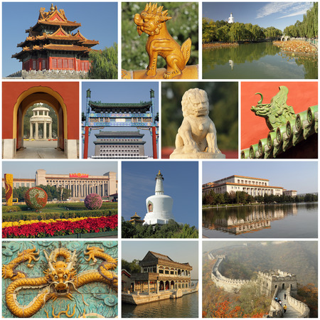 monument: spectacular Beijing images