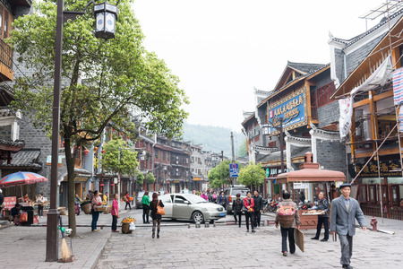 tentative: FENGHUANG, CHINA - April,14 : View the outside of Fenghuang old city on April 14, 2015 in Fenghuang, China.This ancient town was added to the UNESCO World Heritage Tentative List in the Cultural category. Editorial