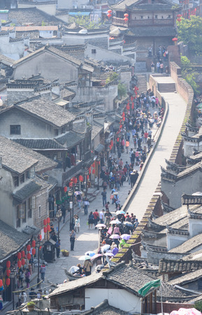 tentative: FENGHUANG, CHINA - APRIL 14  : View the inside of Fenghuang old city on April 14, 2015 in Fenghuang, China.This ancient town was added to the UNESCO World Heritage Tentative List in the Cultural category.