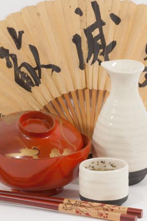dishware: Japanese Dishware Stock Photo