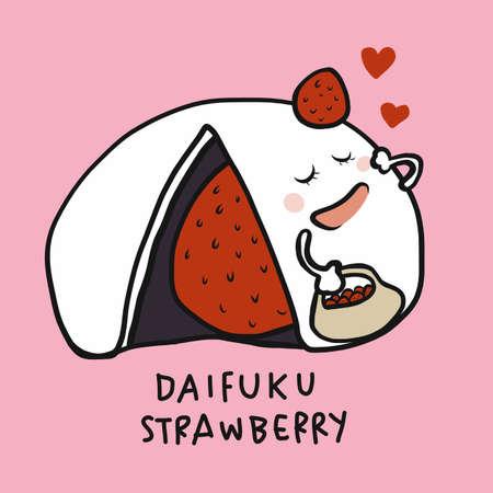 Daifuku (Japanese mochi) Strawberry cartoon vector illustration doodle style