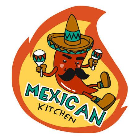 Mexican kitchen logo, chili wear hat cartoon vector illustration