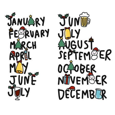 January until December word cartoon doodle set vector illustration Ilustração