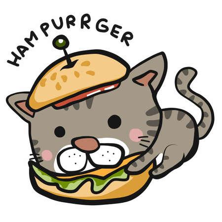 Hampurrger (Tabby cat in hamburger) cartoon vector illustration