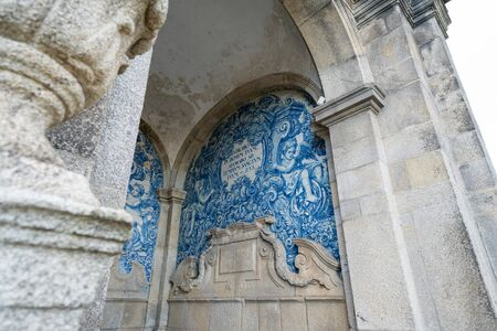 Porto, Portugal - January 20, 2020: The Porto Se Cathedral interior with arches and blue tiles